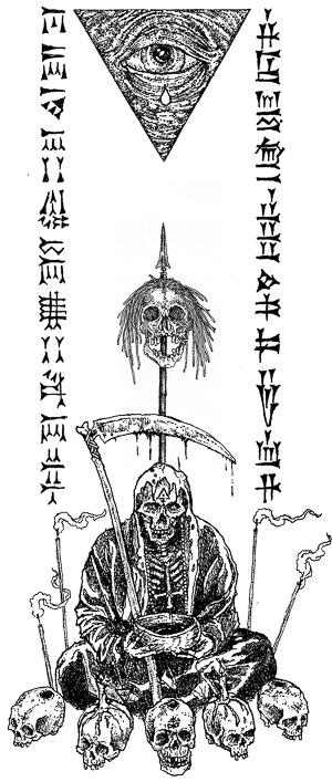 Ancient Death Ritual