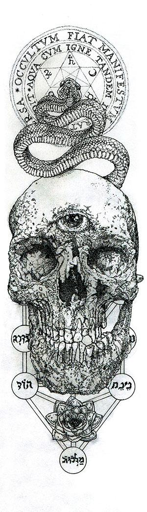 Occvltvm Fiat Manifestvm [skull darker, narrow]